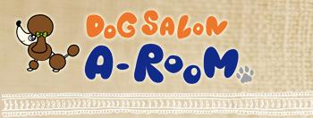 ドッグサロンA-ROOM